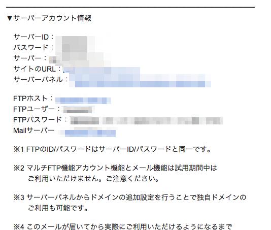 スクリーンショット 2015-04-24 16.22.34