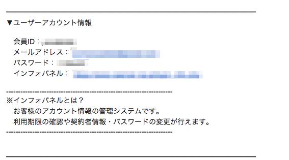スクリーンショット 2015-04-24 16.23.11
