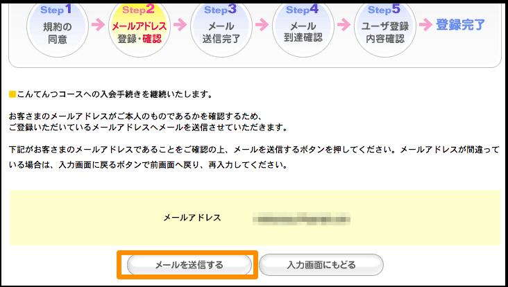 スクリーンショット 2015-04-30 16.48.32