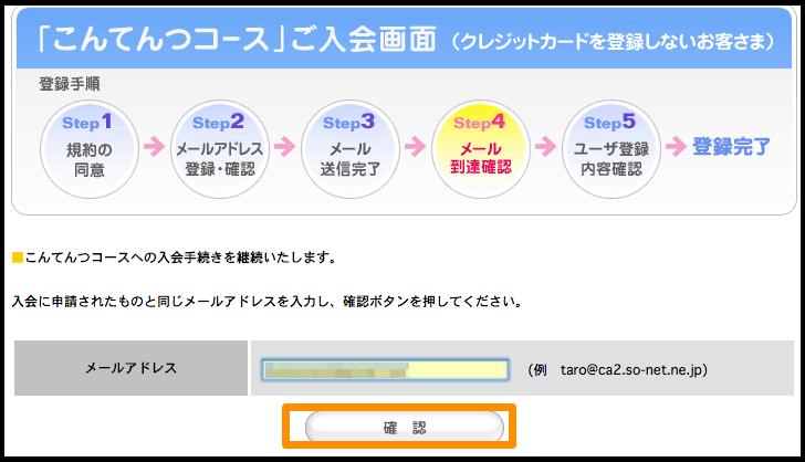 スクリーンショット 2015-04-30 16.50.01