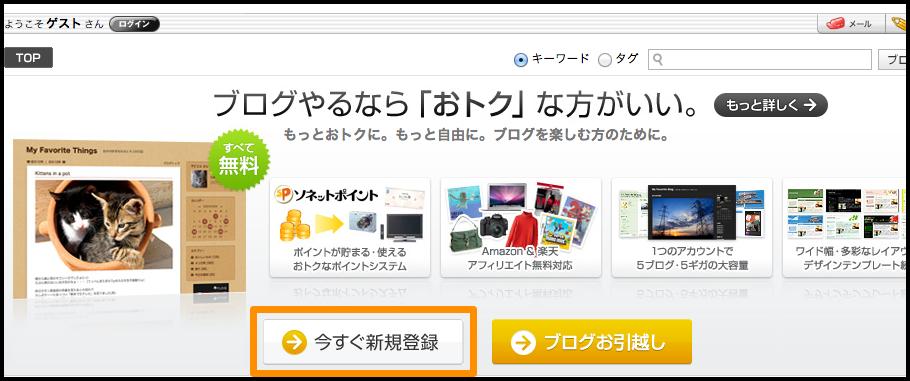 スクリーンショット 2015-04-30 16.54.01