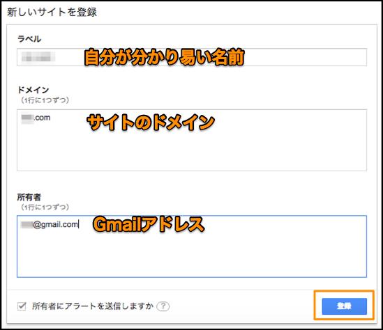 reCAPTCHA  アカウント登録