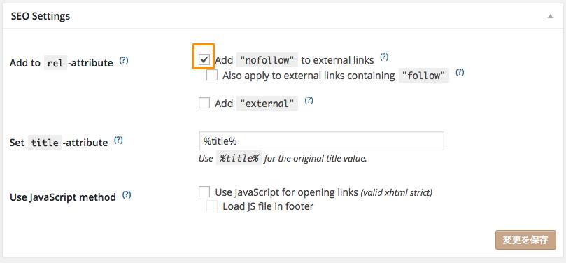 WP External LinksのSEO設定中
