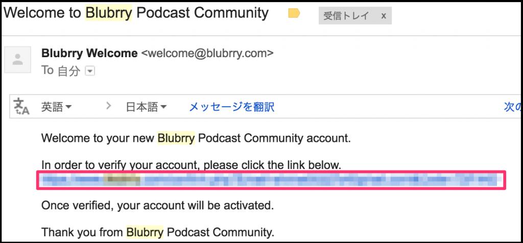 Podcastのアクセス解析